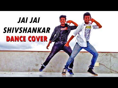War  Jai Jai Shivshankar  Dance Cover  Dancefreax  Tiger Shroff  Hrithik Roshan