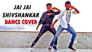 War | Jai Jai Shivshankar | Dance Cover | DanceFreaX | Tiger Shroff | Hrithik Roshan.mp3