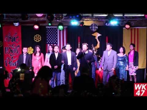 Tet Festival Columbia 2015 Highlights