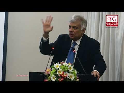 81 government institutions felicitated