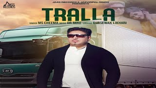 Tralla | Releasing worldwide 20 04 2018 (Teaser) | Ms Cheema | New Punjabi Songs 2018