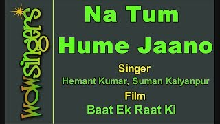 Na Tum Hume Jaano - Hindi Karaoke - Wow Singers