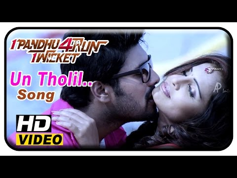 1 Pandhu 4 Run 1 Wicket Tamil Movie | Songs | Un Tholil Song | Umesh | Vinai | Hashika