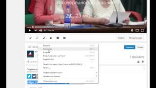 Как вставлять видео из Youtube на форум