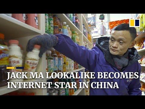 Jack Ma lookalike becomes internet star in China