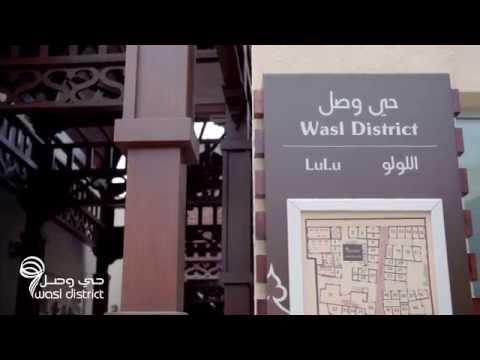 Building Dubai, Developing Communities - wasl's highlights of 2014