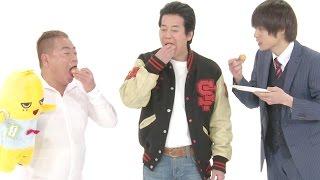 WEB限定爆笑動画に凸凹コンビの京極と亮太が登場! 第1話「人工知能って...