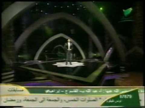 Al Mahabba Awards 2008 أحمد حمدى أغنية جبريل