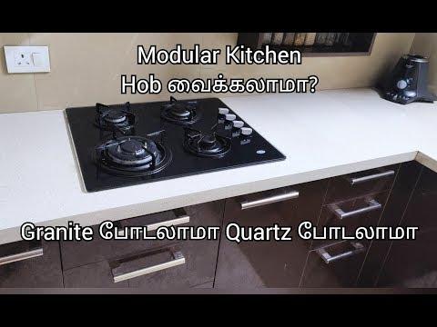 MODULAR KITCHEN- HOB Review & QUARTZ countertop Availability