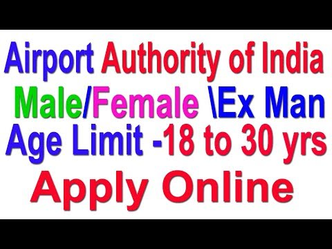 Latest Govt Job in Airport Authority of India Apply Online