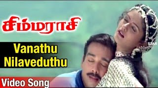 Vanathu Nilaveduthu Video Song | Simmarasi Tamil Movie | SarathKumar | Khushboo | SA Rajkumar