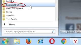 Как скопировать текст из Интернета в Microsoft Word Часть 1