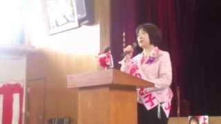京都の伏見住吉小学校で行われた日本共産党演説会の様子です。