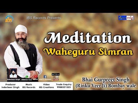 Meditation | Waheguru Simran | Bhai Gurpreet Singh Rinku Veer Ji Bombay Wale | Gurgaon Samagam 2018
