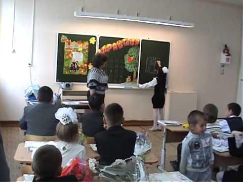 Видео урок 1 сентября во 2 классе