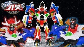 헬로카봇 유니크루저 진짜 파일럿크루를 찾아라!!!!!!…