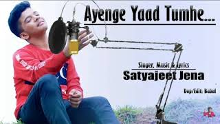 Ayenge Yaad Tumhe // Satyajeet Jena // New Composed by Sams Vai