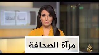 مرآة الصحافة - 01:05 - 22/2/2017