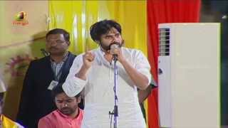 Power Star Pawan Kalyan about Mega Star Chiranjeevi - Bharat Vijay Rally Hyderabad - NaMo