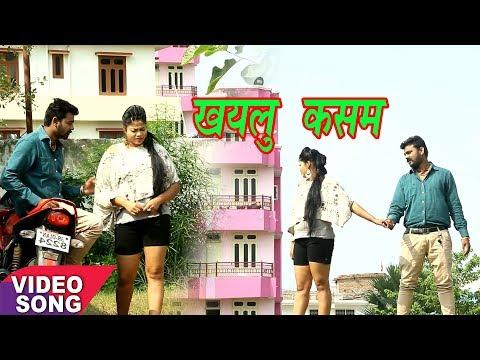 TOP VIDEO SONG - सनम खइलू कसम - Manjit Mahi - Hay Re Heroine - Hit Bhojpuri Song 2017