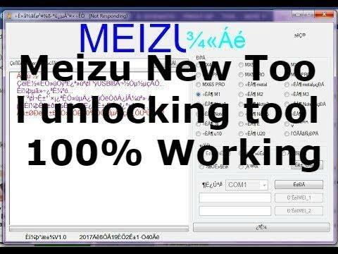 M712h Password