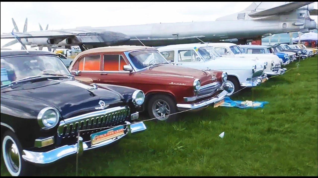 ★Выставка ретро автомобилей Киев. Old Cars Show Kiev.