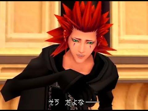 CKK - Love Scars (Kingdom Hearts Edit)