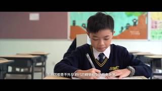 【Teens@KIFF全港中學生短片創作比賽】《優異獎》「三隻小豬一條邨」