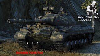 Играю в World of Tanks Качаю Т10. Розыгрыш Голды при достижении 100 подписчиков