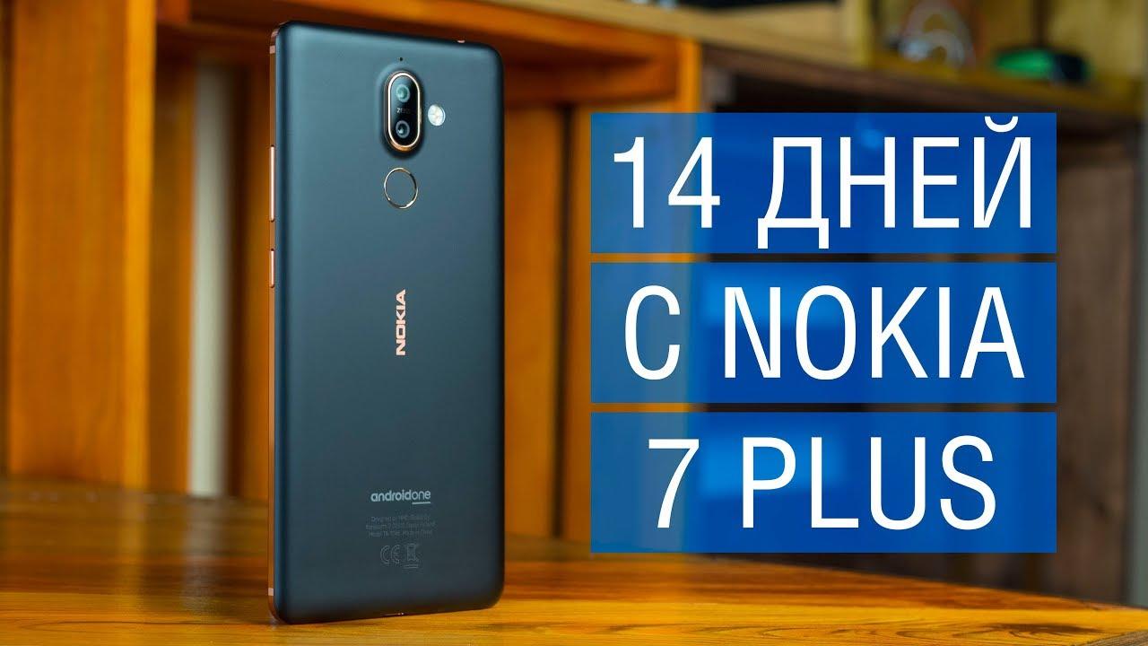 989d885660c39 Самый удачный НЕ флагман 2018? Опыт использования Nokia 7 Plus и ...