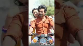 rajini murugan songs whatsapp status bgm
