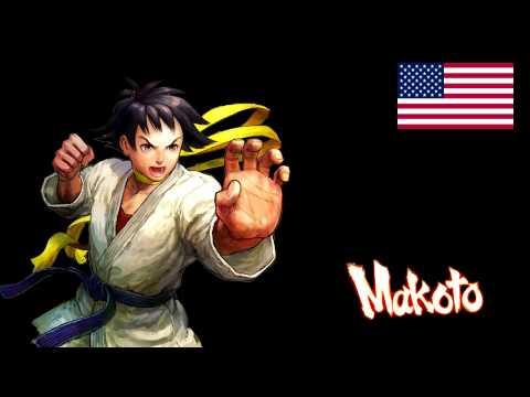 Ultra Street Fighter 4 KO Voice Clips (US & JP)