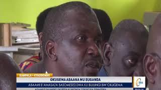 Abamasaza basabye minisitule y' ebyobulamu okusooka okwekeneenya eddagala nga tenagema bannayuganda