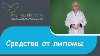 видео Баланопостит - как лечить, причины появления, виды и симптомы