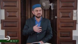 Жених ошибается в шахаде. Как правильно произносить свидетельство единобожия