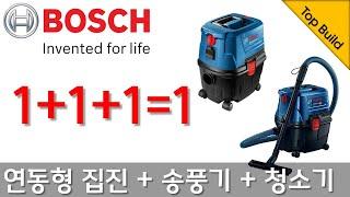 연동형 집진기 & 청소기 & 송풍기 3 …