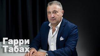 Россия плодит «людоедов» - экс-представитель НАТО в России