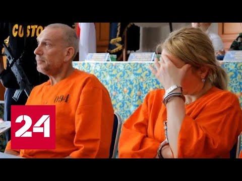 Попалась в Индонезии: россиянку задержали с грузом кокаина - Россия 24