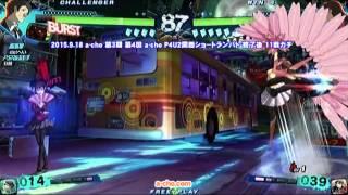 a-cho 第3期 第4回 a cho P4U2関西ショートランバト 終了後 11戦ガチ&野試合(2015.9.18)