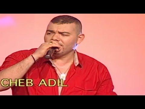 adil miloudi mp3 2004