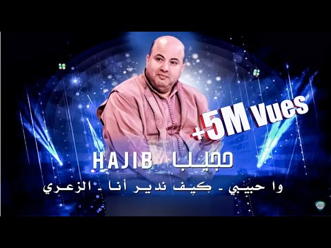 music hajib mp3 2012