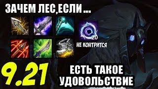 Киндред (Адк) гайд-геймплей 9.21 (Kindred)|Лига легенд| Хищник