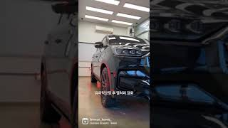 유리막코팅 후 고온 열처리는 쇼다? vs 필요하다??