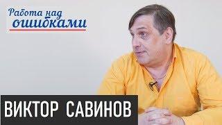 Сражение под Прохоровкой [1943]. Д.Джангиров и В.Савинов