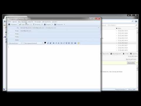 Html письмо - как отправить с помощью Mozilla Thunderbird