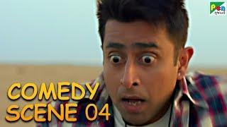 Gujjubhai Most Wanted | Best Comedy Scene 04 | Siddharth Randeria & Jimit Trivedi