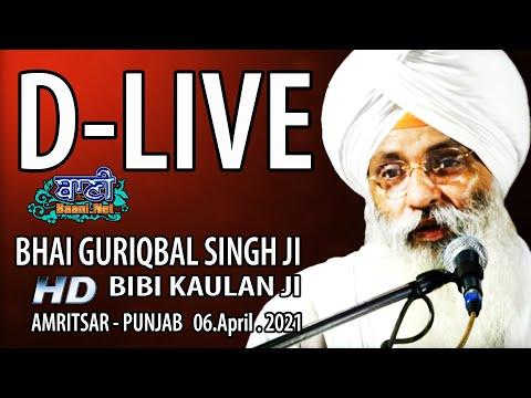 D-Live-Bhai-Guriqbal-Singh-Ji-Bibi-Kaulan-Ji-From-Amritsar-Punjab-6-April-2021