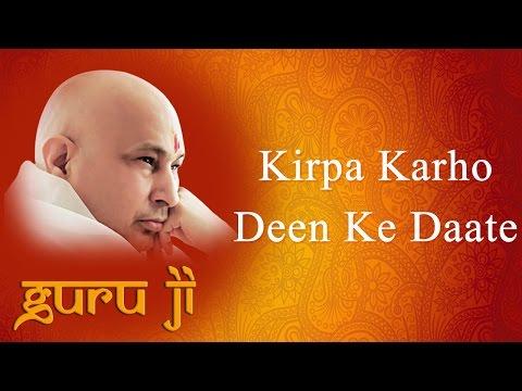Kirpa Karho Deen Ke Daate || Guruji Bhajans || Guruji World of Blessings