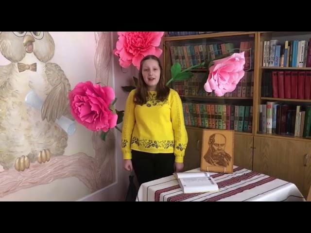 Вікторія Мацькович, учениця НВК «СЗШ N2-гімназія» м.Трускавця