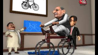 So Sorry  Aaj Tak So Sorry: सभी चुनाव चिन्ह ढक दिए जाएं तो..